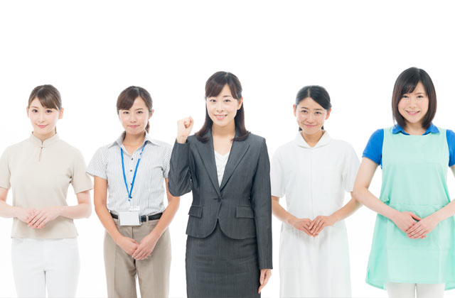 様々な職種の女性