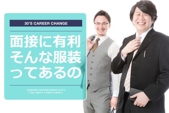 スーツを着た男性2人