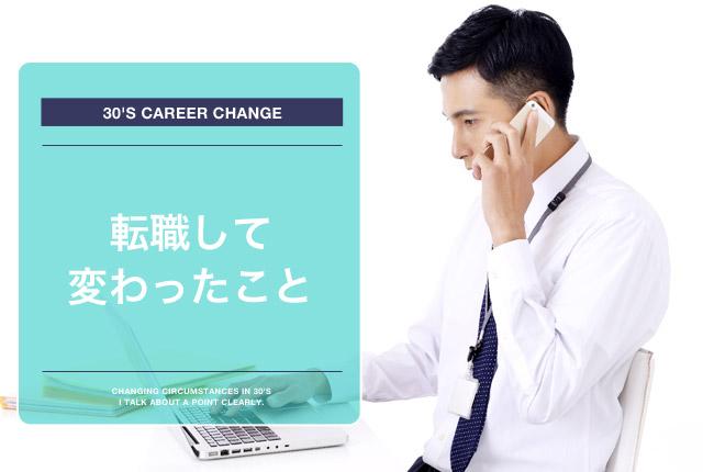 営業の電話をする男性の画像