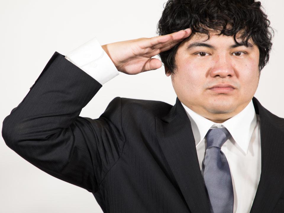 ポジションを任され敬礼する男性