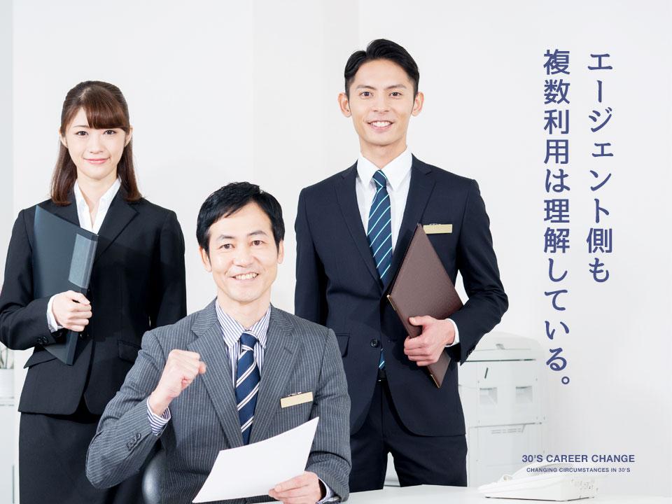 3人の転職エージェントの画像