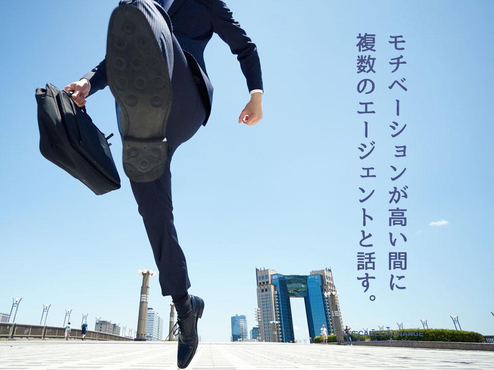 勢いよく歩くビジネスマンの画像
