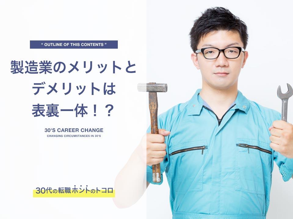 工具を持つ製造業に従事する男性の画像